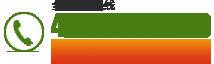 热水工程 太阳能热水工程 空气源/太阳能热泵热水工程【浩通能】-浩通能官网浩通图片
