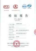 浩通太阳能热水系统通过国家质量监督检测中心检测合格证书