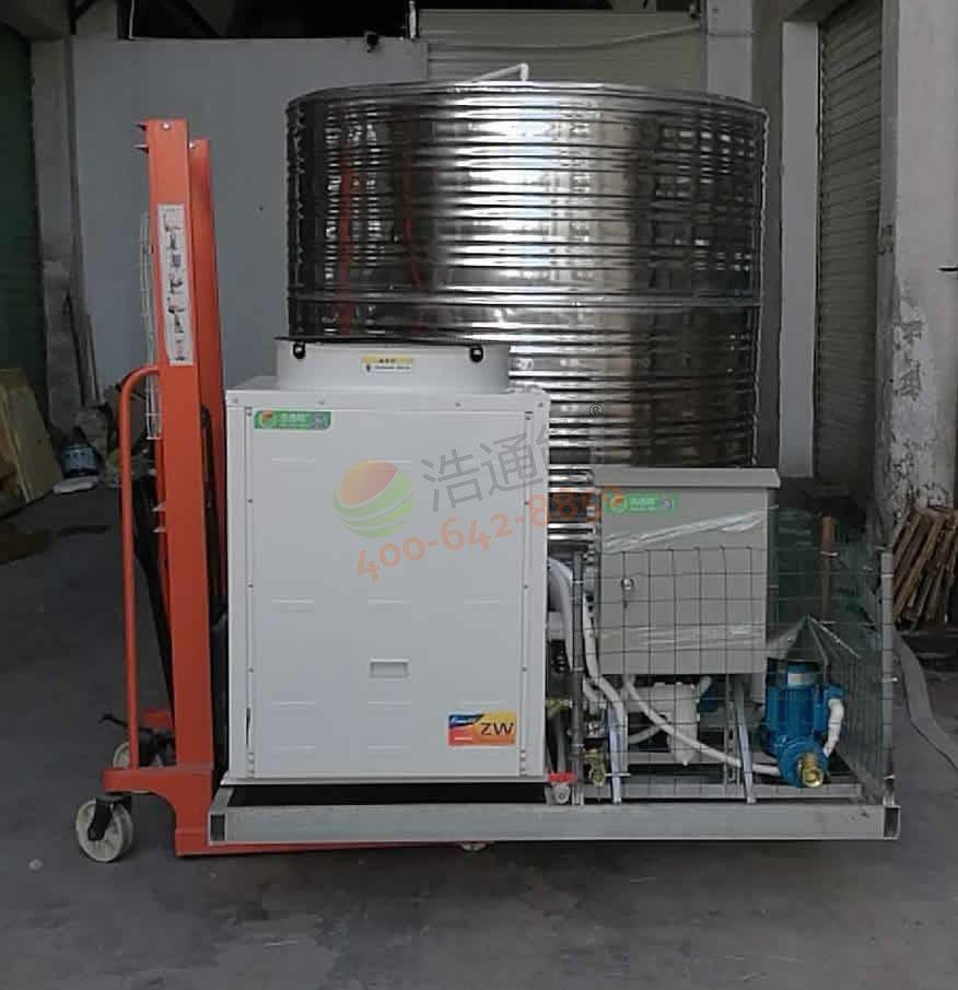 3匹3吨浩通能商用空气能整体机项目【杭州腾辉建筑工地项目】