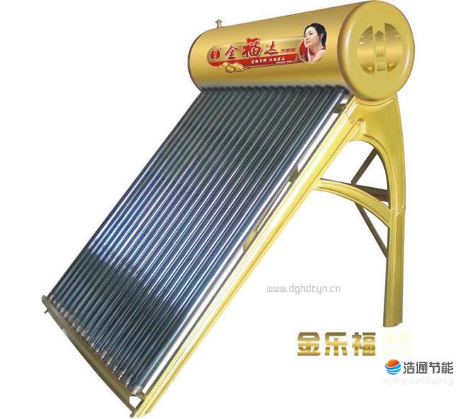 浩通太阳能热水器金福达系列之金乐福产品图片欣赏