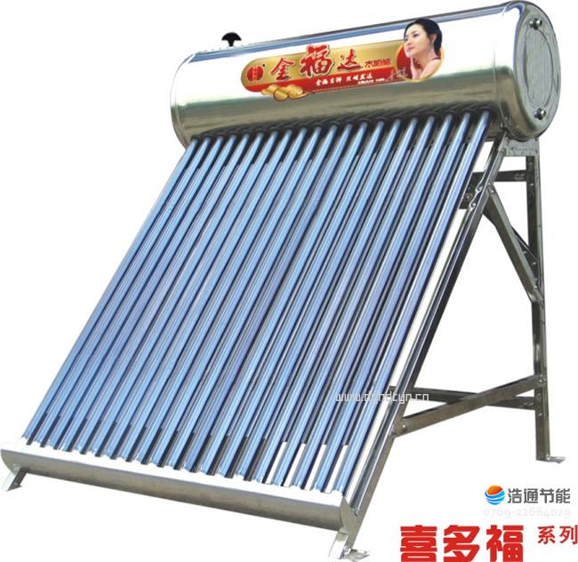 浩通太阳能热水器金福达系列之喜多福产品图片欣赏