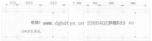 美的空气能热泵热水器RSJ-770/S-820、RSJ-770/S-820-B、RSJ-770/S-820-C地脚螺栓距离尺寸标准