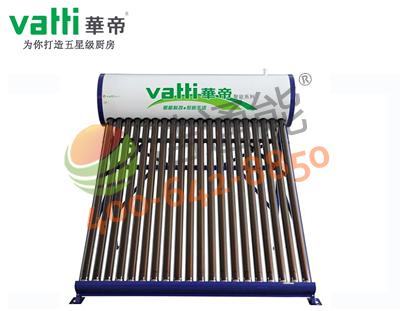 华帝太阳能热水器BFN3-180系列