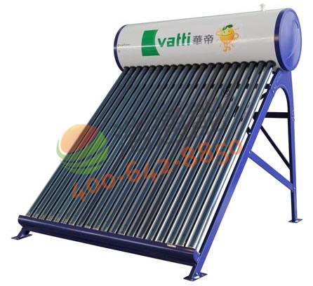 华帝太阳能热水器L20V系列