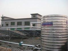 广东恩平屠宰厂7.5吨大阳能热水器工程简介
