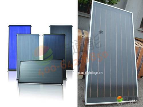 天孜平板太阳能集热器种类