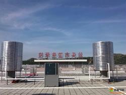 汕头卫生学校新校区2000人60吨空气能热泵热水工程项目圆满交付使用