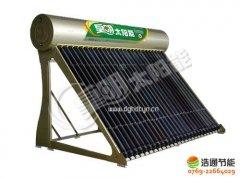 皇明太阳热水器价格,皇明太阳能热水器最新报价表