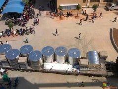 湖南永州宁远华荣鞋业有限公司第二期1100人56吨空气能热水工程项目
