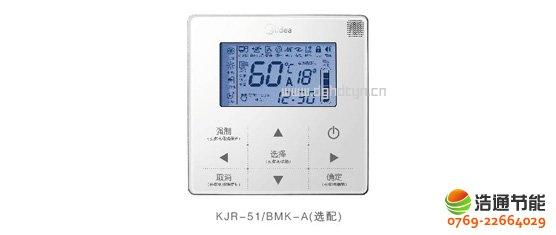 美的热泵热水器10P循环式KFXRS-38II人性化智能控制,为系统提供更节能的运行