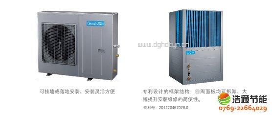 美的热泵热水器10P循环式KFXRS-38II专利优化设计,安装维修灵活简便