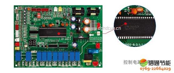 美的热泵热水器10P循环式KFXRS-38II先进微电脑控制板,飞思卡尔高速处理芯片