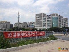恒基镀膜(深圳)有限公司80吨太阳能热水器+空气能热泵热水工程