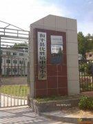 河源市和平县优胜镇中心小学9吨太阳能热水器+空气能热泵热水工程