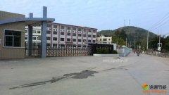 河源市和平县优胜中学16吨太阳能热水器+空气能热泵热水工程