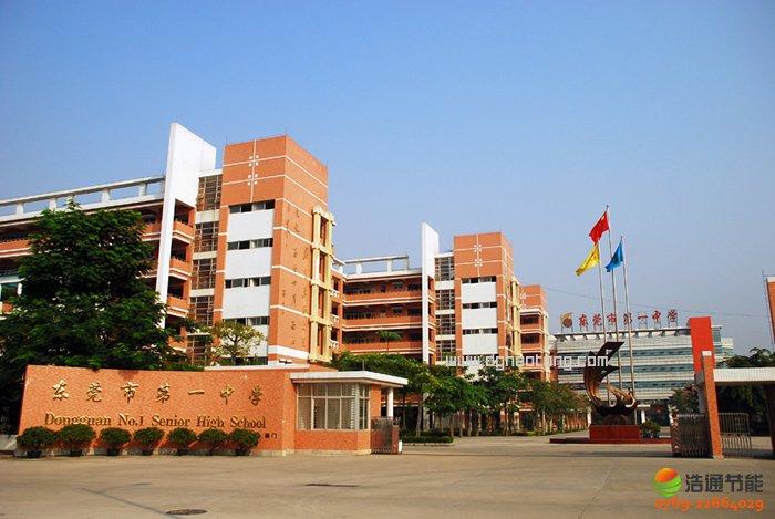 东莞市第一中学太阳能热水工程系统概述
