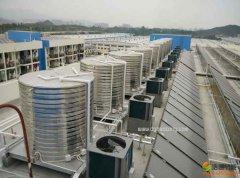 与广东五华二建承建的3000人工厂合作90吨平板太阳能+空气能热水工程