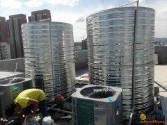 东莞市东江水务有限公司250人10匹10吨美的空气能热泵热水工程