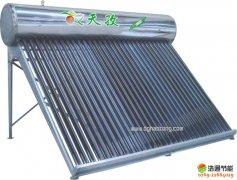 天孜太阳能热水器价格表,天孜太阳能热水器怎么样?