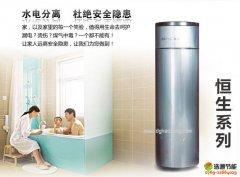 真心空气能热水器价格表,真心空气源热泵怎么样,到底好不好