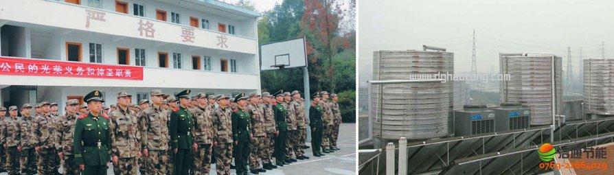 军营监狱空气能热水工程方案设计图纸