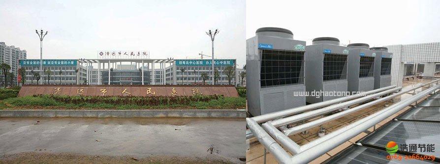 空气能热水器和医院空气能热水工程解决方案