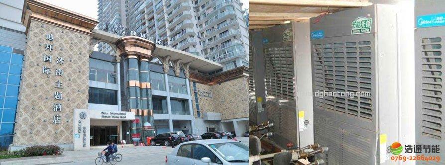 美的空气能热水器和桑拿/沐足空气能热水工程解决方案