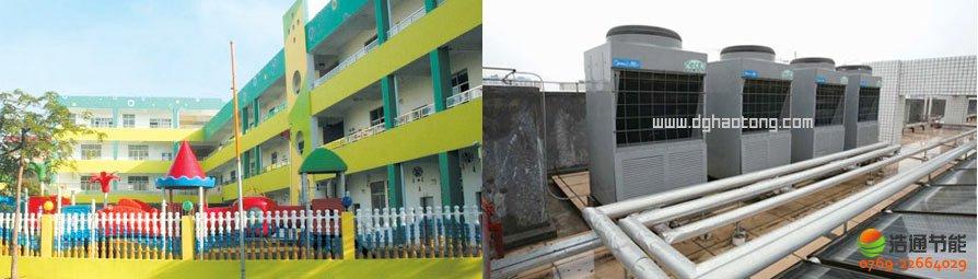 美的空气能热水器和学校空气能热泵热水工程解决方案