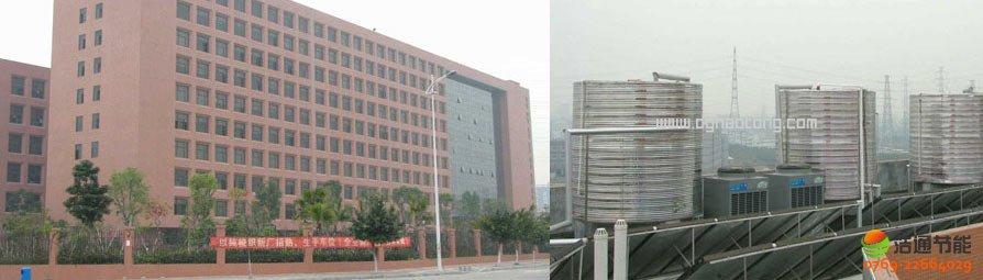 美的空气能热水器和工厂宿舍空气能热水工程解决方案