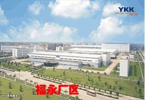 浩通喜讯:签约吉田建材(深圳)有限公司500人30T空气能热水工程项目