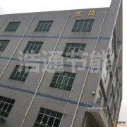 深圳优俊电子有限公司日供12吨太阳能+空气能热水工程