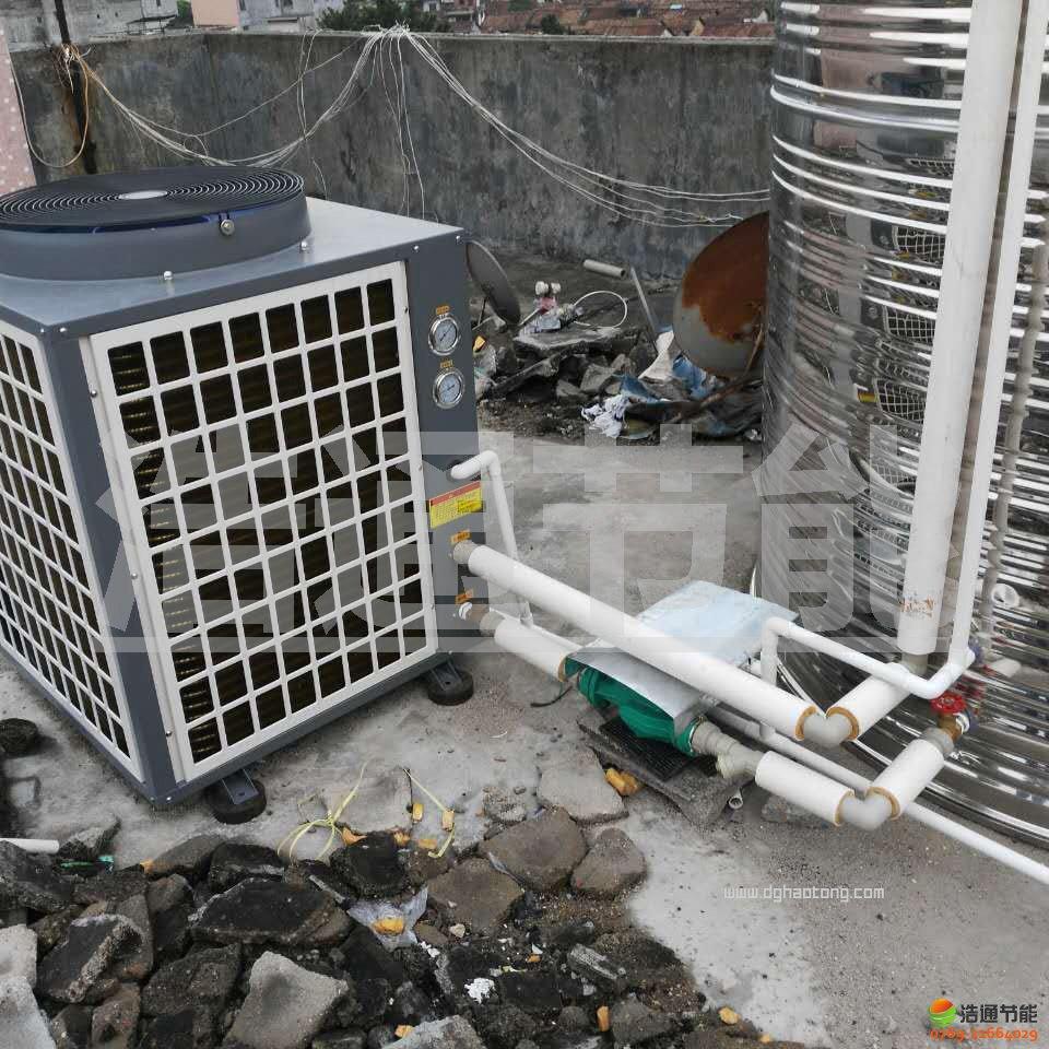 东莞市宝聚礼品包装有限公司--日供5吨空气能热水工程+楼下房间管道及花洒设备