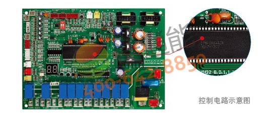 【美的空气能热水器5P循环式RSJ-200/MS-540V1】先进微电脑控制板,飞思卡尔高速处理芯片
