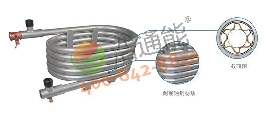 【美的空气能热水器5P循环式RSJ-200/MS-540V1】同轴螺纹套管换热器,换热效率高,防腐防锈