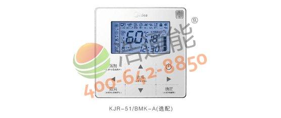 【美的空气能热水器5P循环式RSJ-200/MS-540V1】人性化智能控制,为系统提供更节能的运行