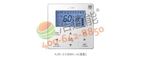 【美的空气能热水器3P循环式RSJ-100/M-540V1】人性化智能控制,为系统提供更节能的运行