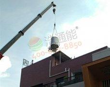 东坑豪庭幼儿园――浩通能3匹3吨商用空气能整体机