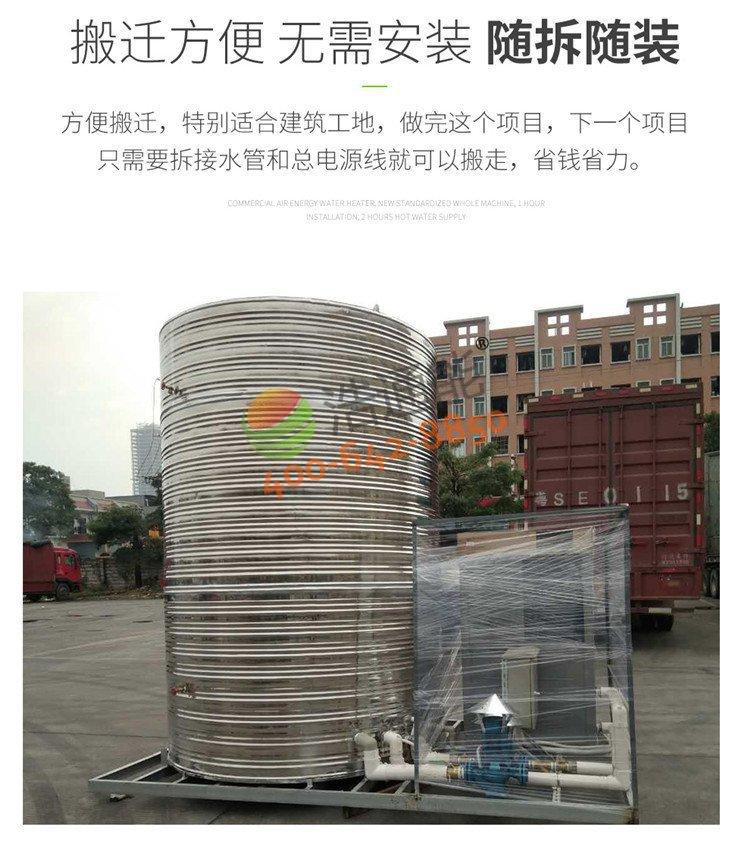浩通能商用空气源热泵一体机(烈焰式)10匹10吨/8吨成品图