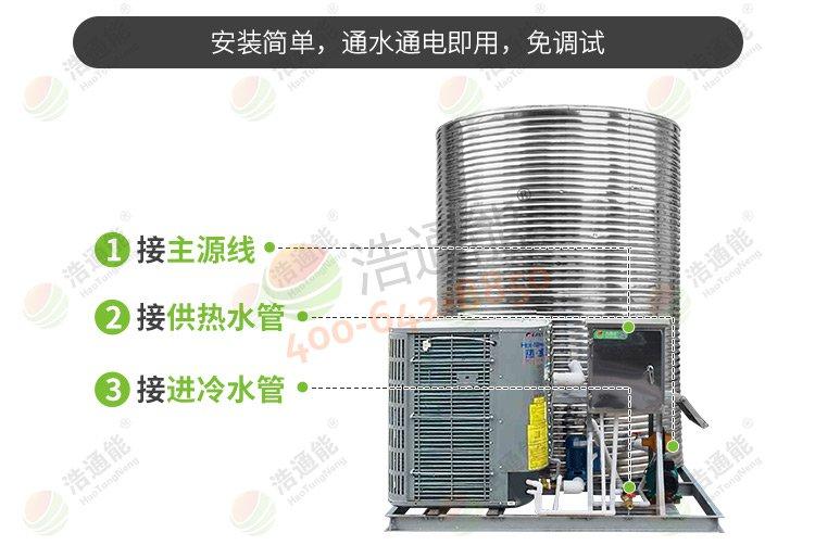 格力商用空气源热泵一体机10匹10吨/8吨安装对接图