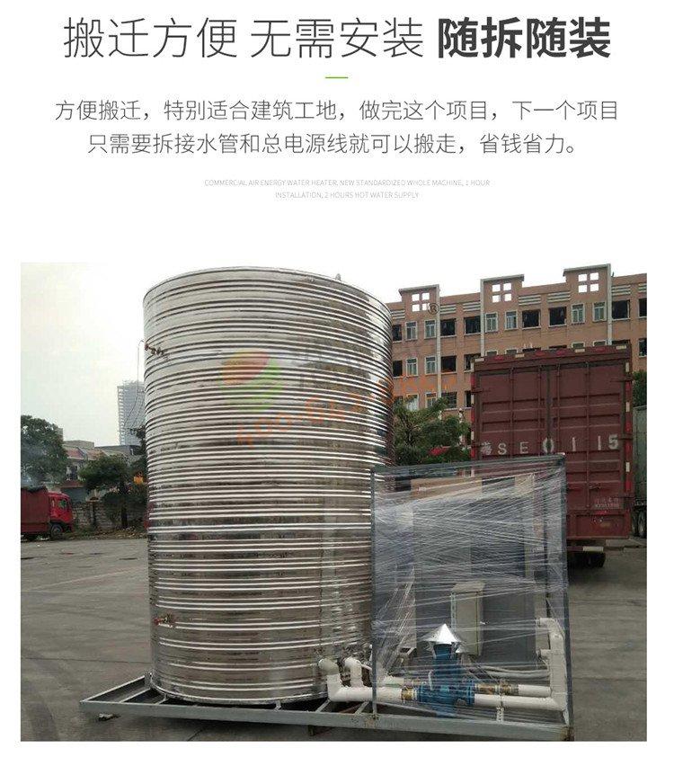 格力商用空气源热泵一体机10匹10吨/8吨成品图