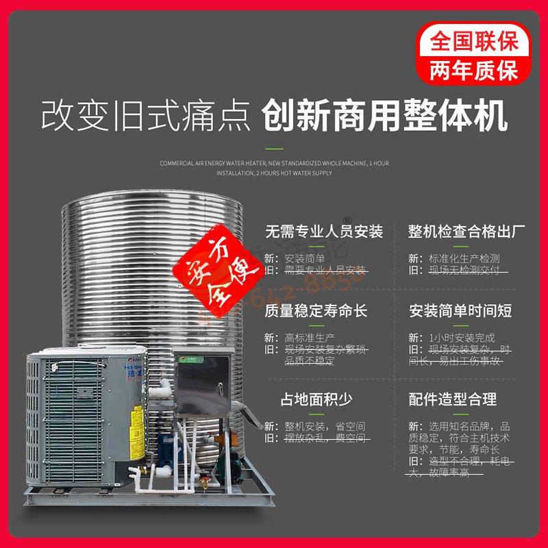格力商用空气源热泵一体机10匹10吨/8吨详细参数