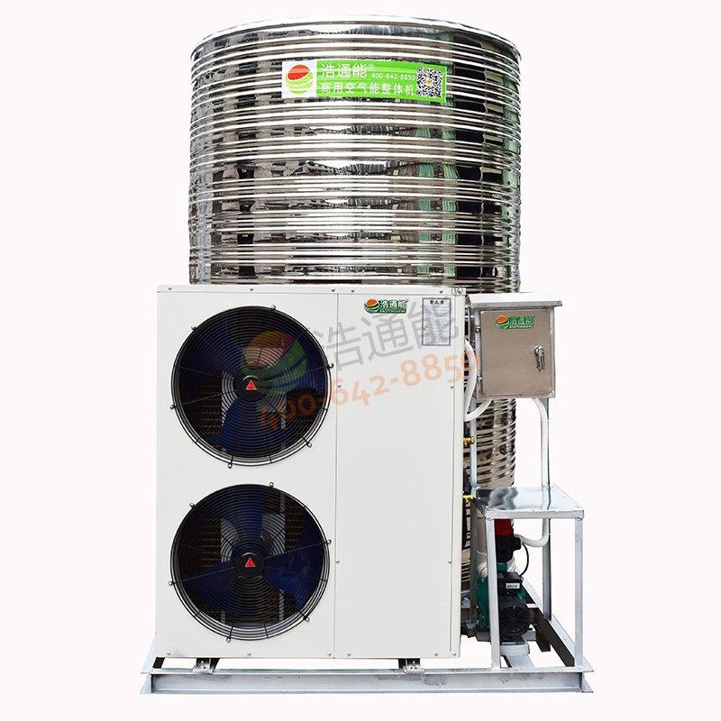 浩通能商用空气能一体机(太阳式)5匹5吨/4吨详细参数
