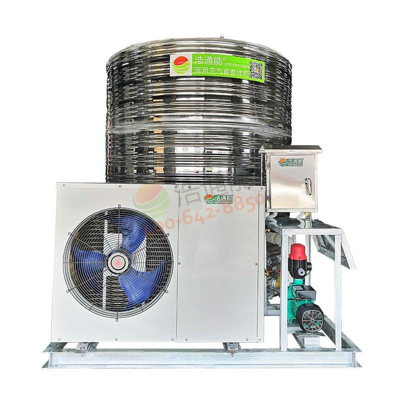浩通能空气能一体机(太阳式)3匹3吨/2吨详细参数