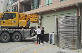 浩通热水工程——设备的搬运