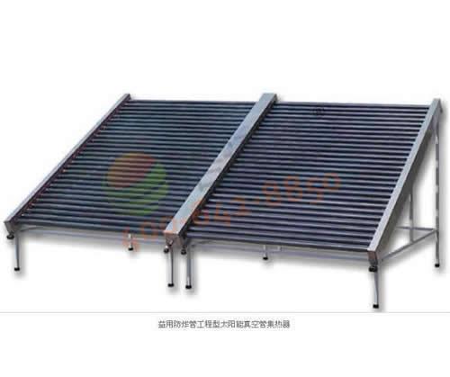 浩通联集管式工程用太阳能热水器(ZZB8.0-50BCG)