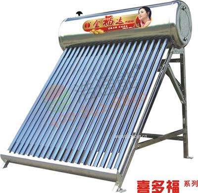 浩通太阳能热水器金福达系列之喜多福